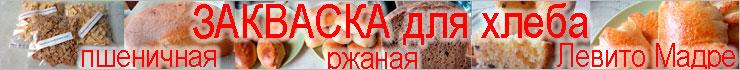 Компания КРЕДО - ТОВАРЫ ДЛЯ ЗДОРОВЬЯ