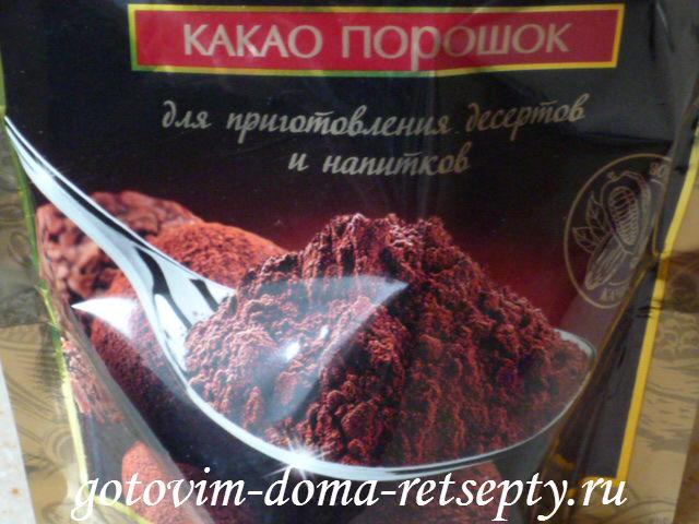 глазурь шоколадная рецепты