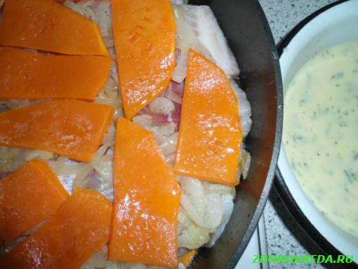 Блюдо из рыбы запеченной с тыквой