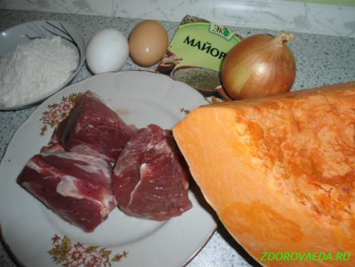 Тыква запеченная в духовке с мясом