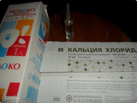 Кулинария Мастер-класс Рецепт кулинарный Кальцинированный творог МК Продукты пищевые фото 2