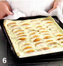Пирог из слоеного теста с персиками рецепт