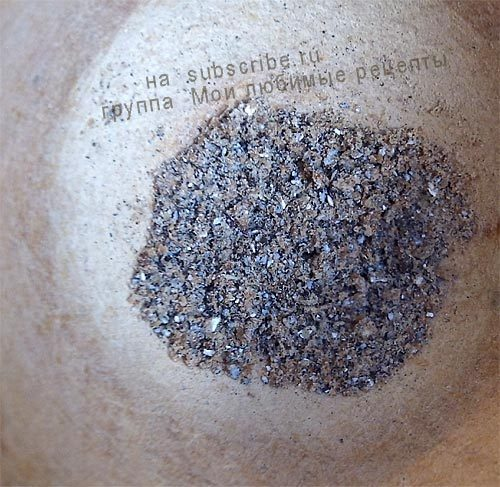 Кардамон - свойства и.. кофе с кардамоном Группа Мои любимые рецепты