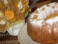 """""""Осенний каприз"""" - пирог с тыквой"""