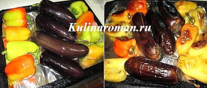 баклажаны запеченные в духовке на зиму рецепты с фото