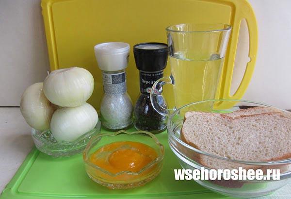 Котлеты из говядины в духовке - ингредиенты