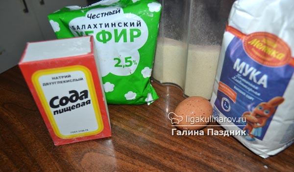 Тесто для вареников с манной крупой - Украинский вариант
