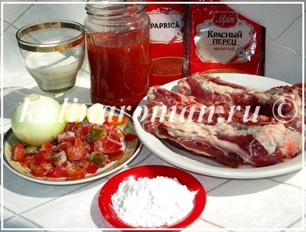 Паприкаш - свиные рёбрышки в остром томатном соусе