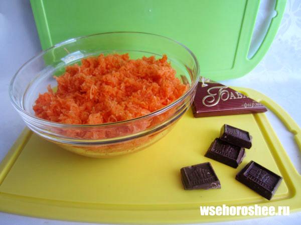 Морковное пирожное, рецепт - тертая морковь