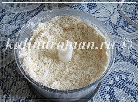 Рецепт рогаликов сметане с фото пошагово