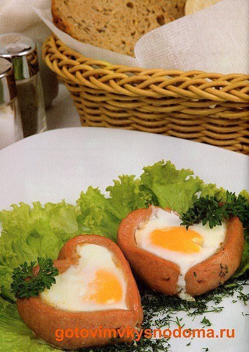 Оригинальные блюда из сосисок рецепты с фото