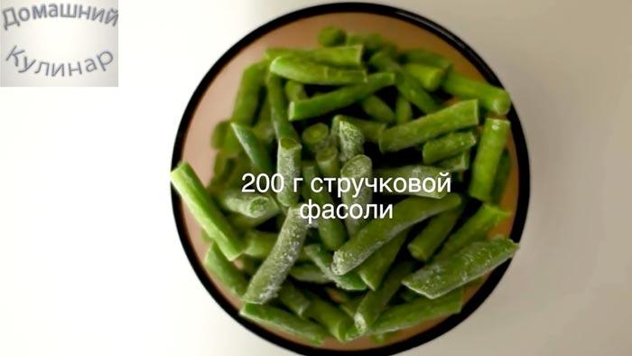 Стручковая фасоль рецепты салаты