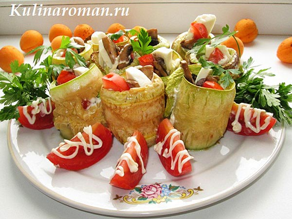Рулетики из кабачков, фаршированные шампиньонами, сыром и помидорами