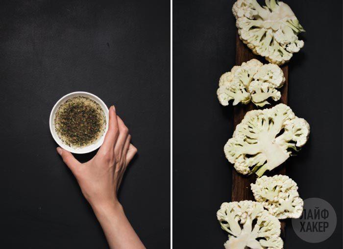 Стейки из цветной капусты